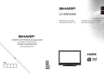 LC-40SH340E Operation-Manual PL - Sharp