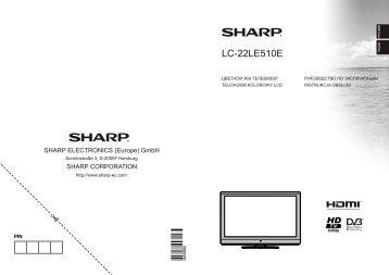 LC-22LE510E Operation-Manual PL - Sharp