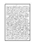 Raymond Soulard, Jr - The ElectroLounge - Page 5