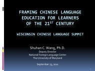 framing chinese language education for learners of the 21st century