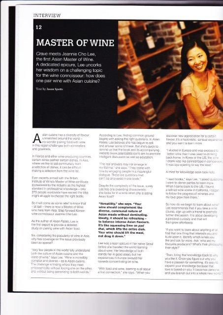 Crave Magazine: Master of wine - Asian Palate