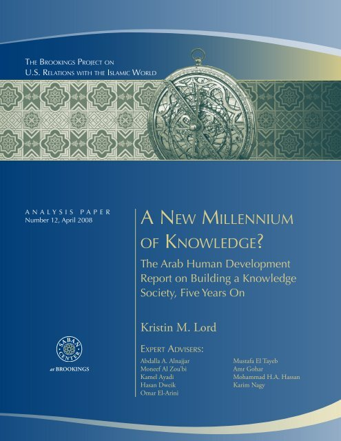 a new millennium of knowledge? - Science Development Network