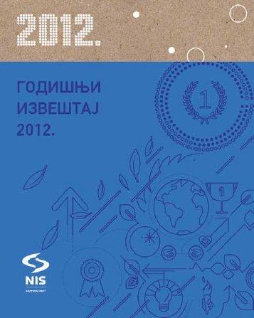 Годишњи извештај 2012. - NIS