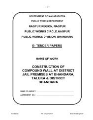 construction of compound wall at district jail premises ... - e-Tendering