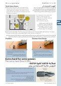 ربط وفك البراغي - Bosch - Page 3