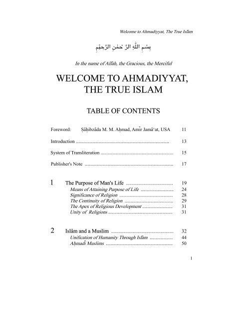 Tawrat Holy Book In Hindi