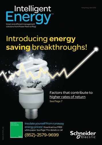 《Intelligent Energy》issue 1, Apr 2013