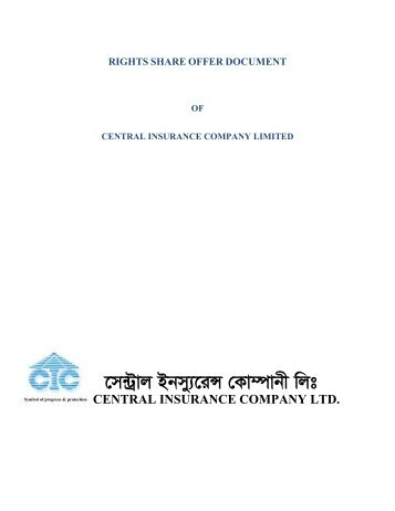 central insurance company limited - Dhaka Stock Exchange