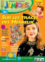 Juniors Magazine N°5