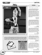 Dec 2014 - Page 4