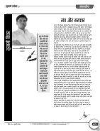 Dec 2014 - Page 5