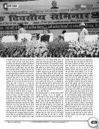 Dec 2014 - Page 7