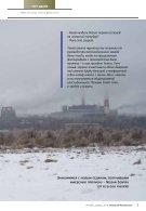 Ижевский Автокаталог декабрь 2014 - Page 5