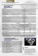 Ижевский Автокаталог декабрь 2014 - Page 7