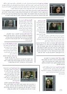 Issue 30 - Arabic/Hebrew - Page 4
