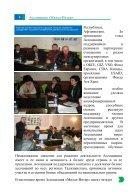 o_198skqojd1m7p19sbqqm1oca1676c.pdf - Page 2