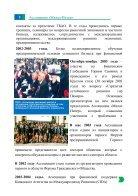 o_198skqojd1m7p19sbqqm1oca1676c.pdf - Page 4