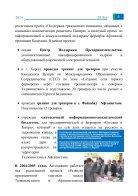 o_198skqojd1m7p19sbqqm1oca1676c.pdf - Page 5