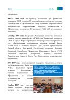 o_198skqojd1m7p19sbqqm1oca1676c.pdf - Page 7