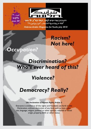 Issue 30 - English