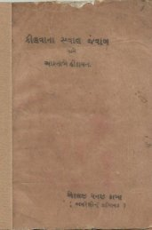 Kilwa na  Sawal Jawab.pdf