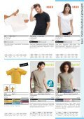 catalogue textile - Page 2