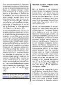 Der Lameyer - 2007 Nr.22 Februar - Seite 5