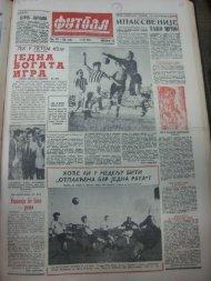 Futbal br236