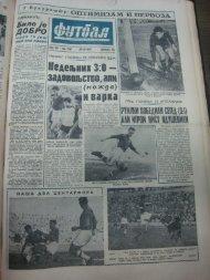 Futbal br238