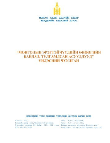 o_199qk26vj10dp1acqp75d3g2kia.pdf