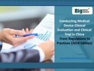 Latest Guidebook for Conducting Medical Device Clinical Evaluation and Clinical Trial in China.pdf