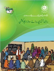 Voters Education Handbook - Urdu - UMT Admin Panel