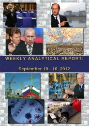 Weekly analytical report: September 10 - 16, 2012