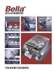 Bella™流化区域搅拌机Bulletin 20028-3-CN (中国的) - Dynamic Air Inc.