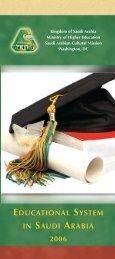 educational system in saudi arabia 2006 - Saudi Arabian Cultural ...