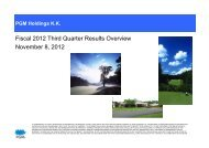 Fiscal Year 2012 Third Quarter Financial Results-English ... - PGM