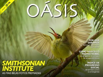 oasis196