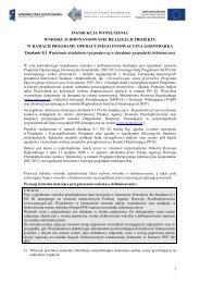 Instrukcja wypełniania wniosku o dofinansowanie projektu