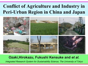 Conflict of agriculture and development in peri-urban region