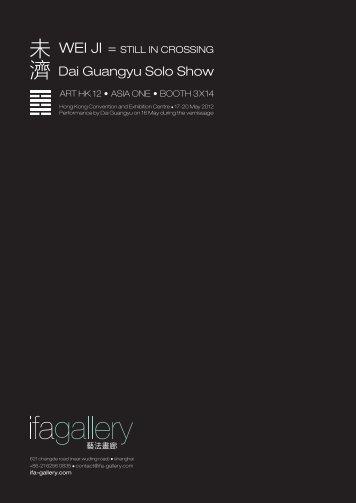 press kit - ifa Gallery