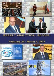 Weekly analytical report: February 25 - March 3, 2013 - Українська ...