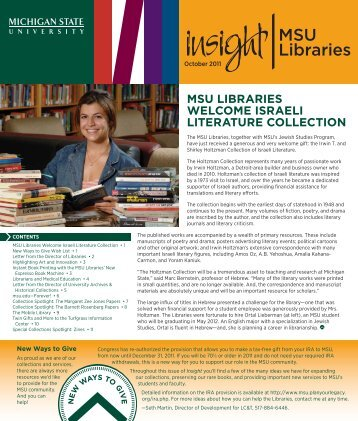 msu libraries welcome israeli literature collection - Parent Directory