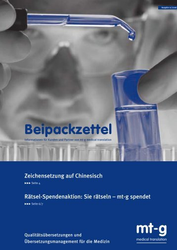 Beipackzettel - Medical Translation GmbH