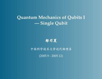 Physics of Quantum Information