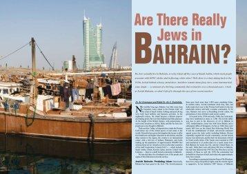 The Jews of Bahrain - Halachic Adventures