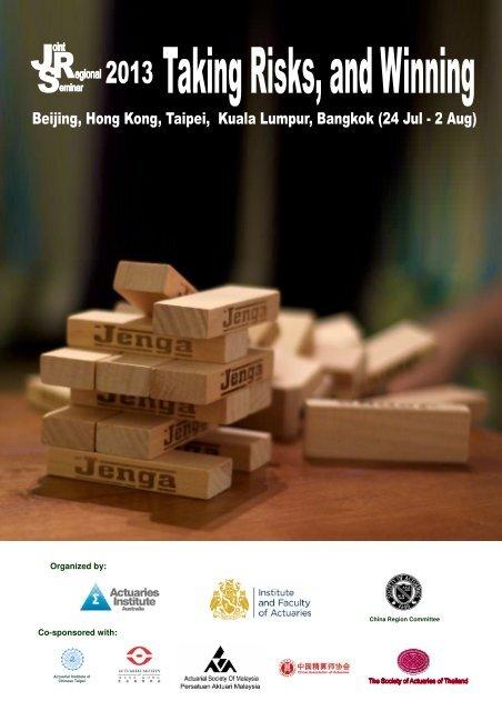 JRS Brochure - Actuarial Society of Hong Kong