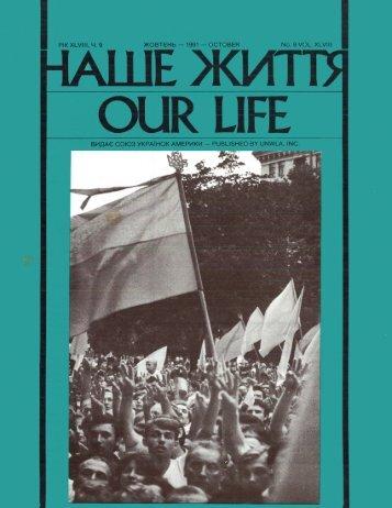 Our Life - електронна бібліотека української діаспори в Америці