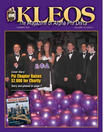 2007 Summer - Alpha Phi Delta Foundation
