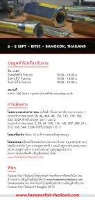 Fastener Fair Thailand - Page 3