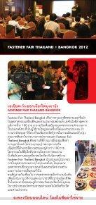 Fastener Fair Thailand - Page 4